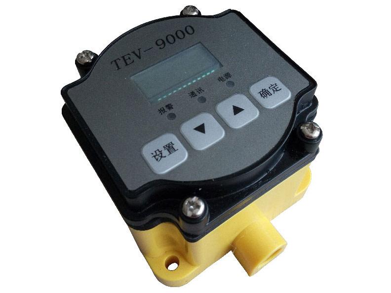 ZHCM-1000S 开关柜局部放电在线监测系统